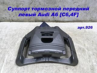 Запчасть суппорт тормозной передний левый Audi A6 [C6
