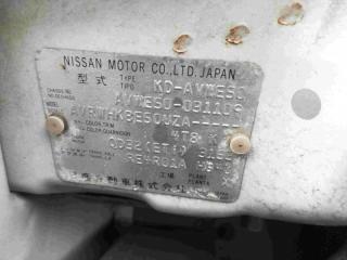 Запчасть кпп автоматическое передняя NISSAN Elgrand