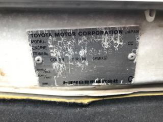 Запчасть кпп автоматическое передняя TOYOTA Mark II Wagon Qualis 1999