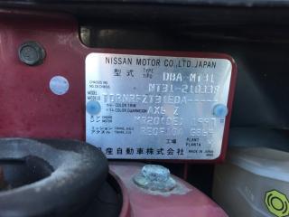 Запчасть вариатор передний NISSAN X-Trail 2010