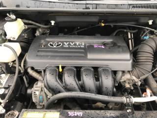 Запчасть двигатель передний TOYOTA Wish 2004