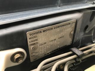 Запчасть кпп автоматическое передняя TOYOTA Ipsum 2000