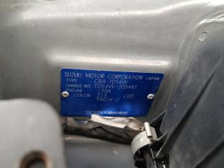 Запчасть кпп автоматическое передняя SUZUKI Escudo 2006