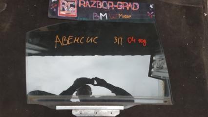 Запчасть стекло заднее правое Toyota Avensis 2004