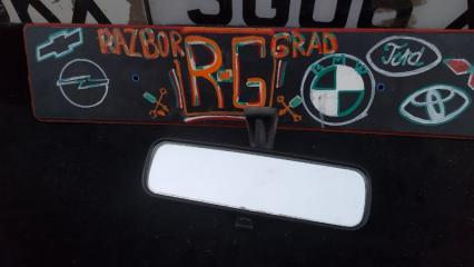 Запчасть зеркало салона Toyota Corolla 2005