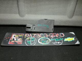 Запчасть заглушка бампера левая Chevrolet Cruze 2011
